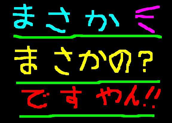 f0056935_20595125.jpg