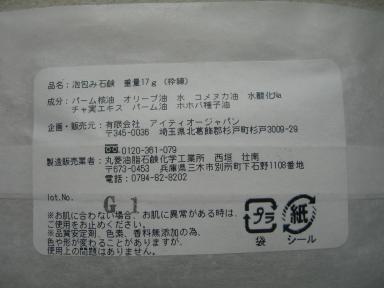f0160446_20243765.jpg