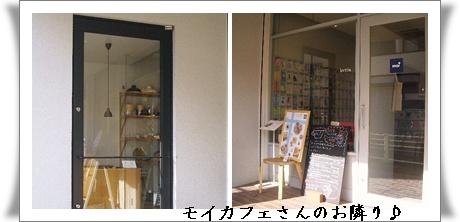b0163750_14363892.jpg