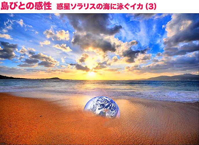 d0136354_16351817.jpg