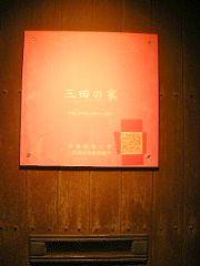 f0043559_20102528.jpg
