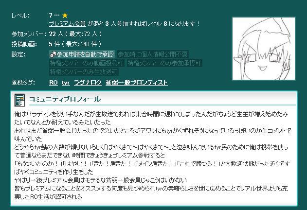 f0202961_1644324.jpg