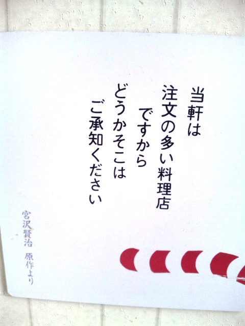 a0035664_2142276.jpg