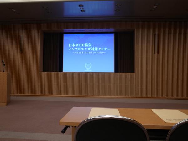 H1N1新型インフルエンザセミナー 東京マイクロスコープ顕微鏡歯科治療_e0004468_22414027.jpg