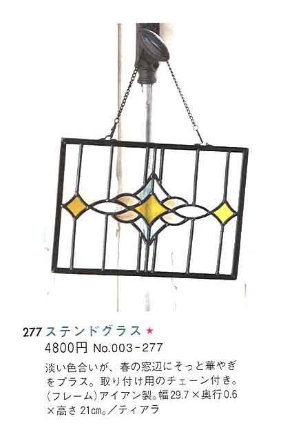 f0016868_2013388.jpg
