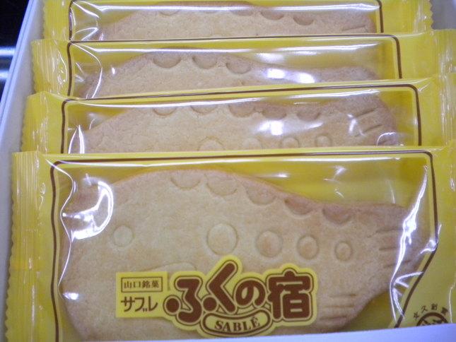 f0186368_2003411.jpg