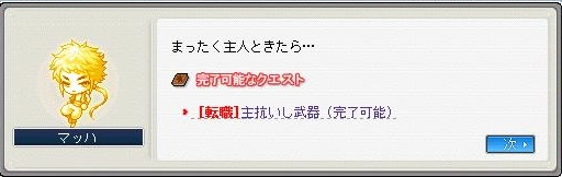 f0163771_17272399.jpg