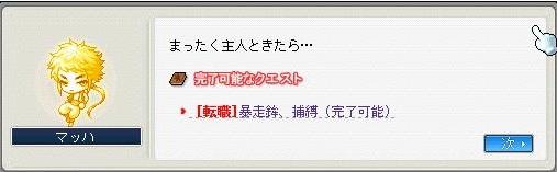 f0163771_173009.jpg