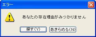 b0078675_10371997.jpg