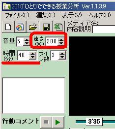 f0224288_17251813.jpg