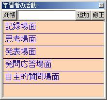 f0224288_18365888.jpg