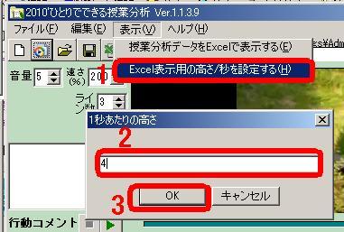 f0224288_1901234.jpg