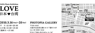 f0144892_15444893.jpg