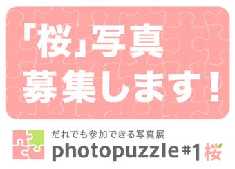 f0174201_12105376.jpg