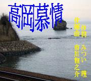 d0095910_1312857.jpg