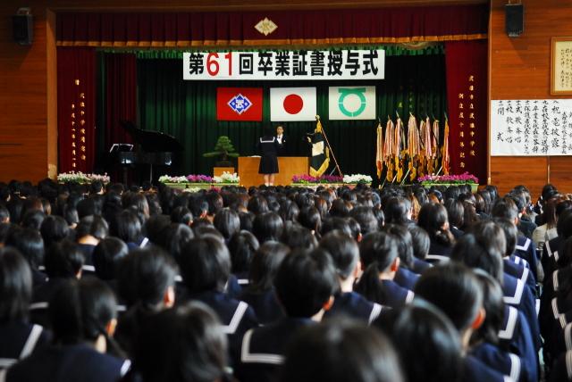 中学校卒業式_d0047811_2322990.jpg