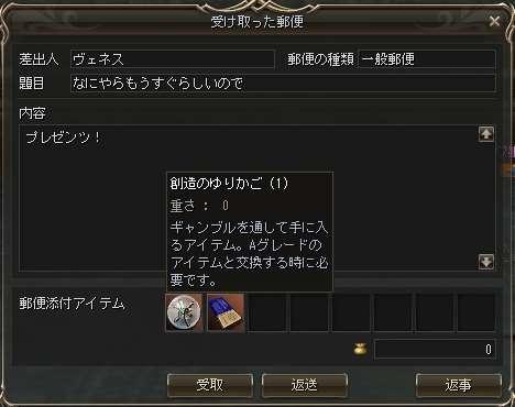b0062614_1415755.jpg