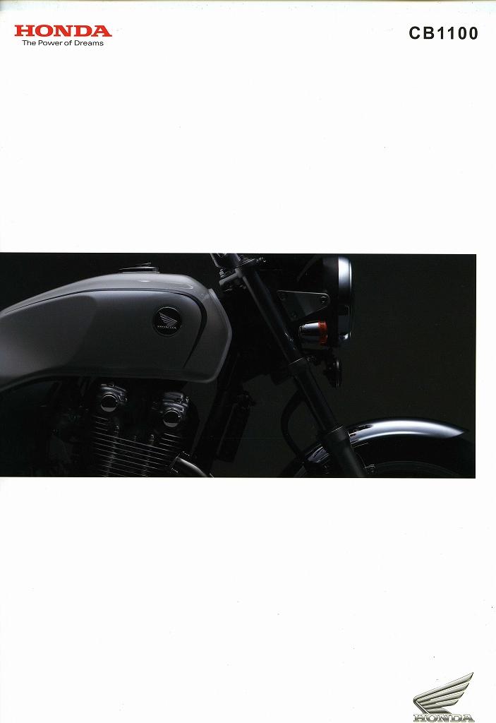V4&直4 Hondaの本気_f0050534_833743.jpg