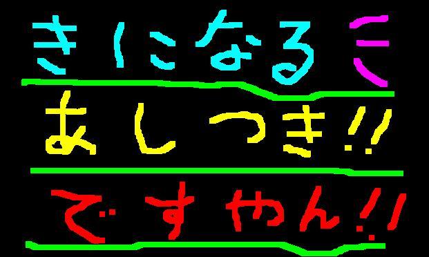 f0056935_18364638.jpg