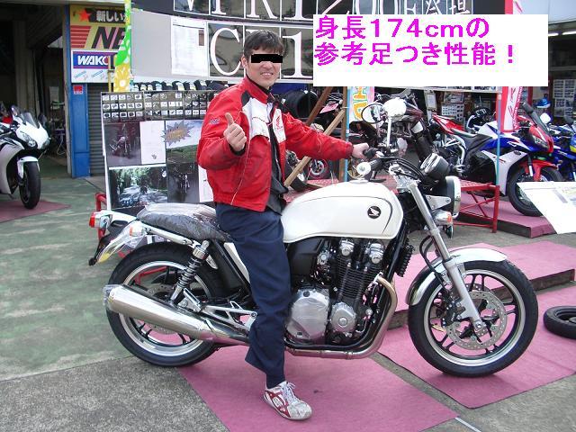 f0056935_1935116.jpg