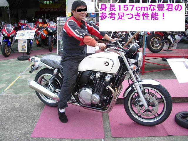f0056935_1945946.jpg