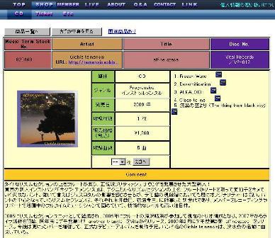 c0101739_20698.jpg