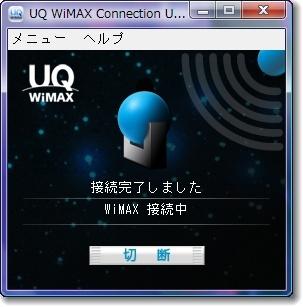 UQ WiMAX契約_c0147448_20434161.jpg
