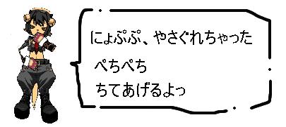 f0055549_1112427.jpg