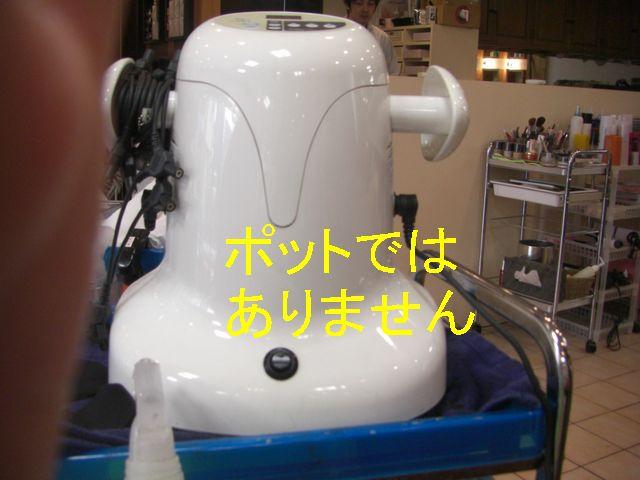 f0053952_17221349.jpg