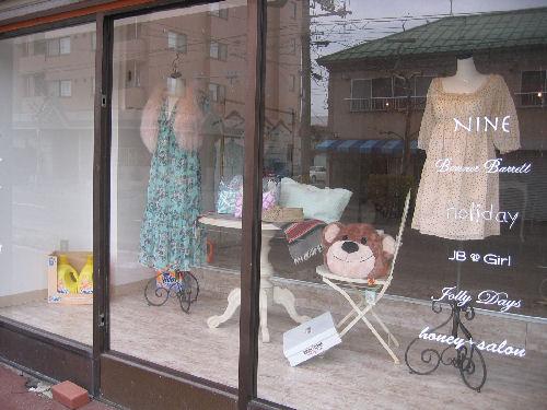 ロマンチック函館リベンジおひとり旅行♪ その12「素敵カフェで読書♪Cafe mountain BOOKs」_f0054260_8401462.jpg