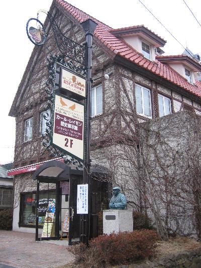 ロマンチック函館リベンジおひとり旅行♪ その12「素敵カフェで読書♪Cafe mountain BOOKs」_f0054260_845580.jpg