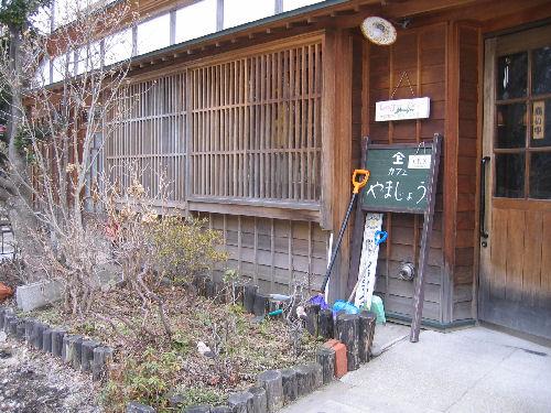 ロマンチック函館リベンジおひとり旅行♪ その12「素敵カフェで読書♪Cafe mountain BOOKs」_f0054260_848580.jpg
