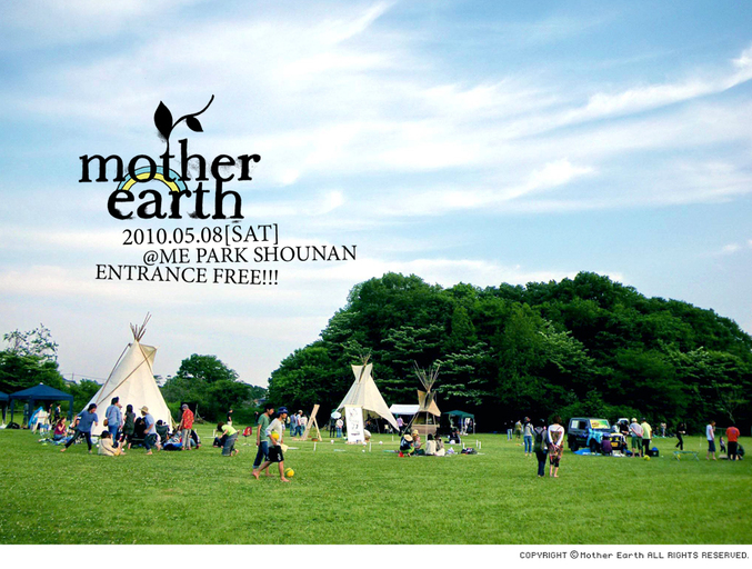 mother earth 2010_c0174064_210226.jpg