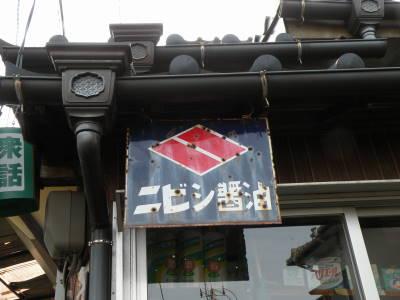 ホーロー看板の上の猫_c0193077_22435793.jpg
