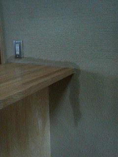 壁の水しみのその後_d0005380_1412446.jpg