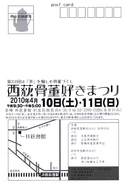 f0151592_19154850.jpg