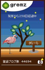 c0151704_629996.jpg