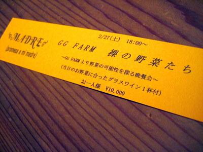 f0144707_18121054.jpg