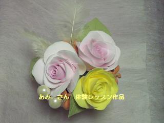 c0169414_23173487.jpg
