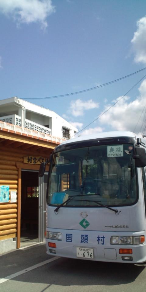 沖縄~_e0139726_19364481.jpg