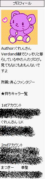 f0132029_191158.jpg
