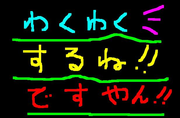 f0056935_12401886.jpg