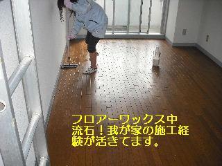 f0031037_18471535.jpg