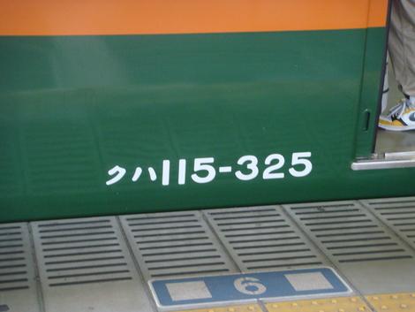 f0210238_17104310.jpg