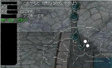 f0114354_1929534.jpg