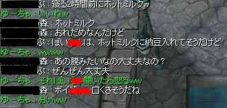 f0114354_19353819.jpg