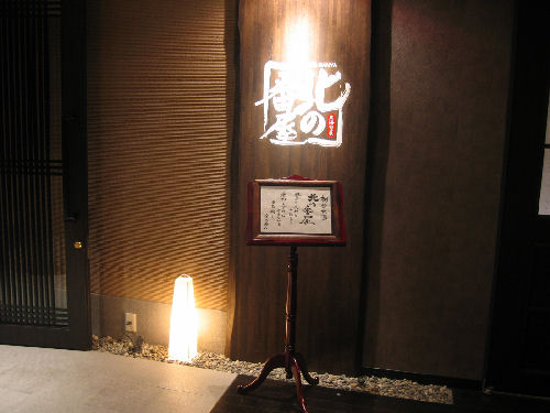 ロマンチック函館リベンジおひとり旅行♪ その14「ラビスタ函館ベイホテル♪勝手丼に再会♪」_f0054260_16313355.jpg