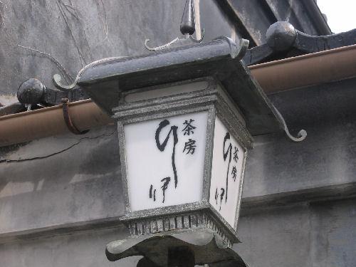 ロマンチック函館リベンジおひとり旅行♪ その15 「ひし伊さんでワッフルタイム♪」_f0054260_19135090.jpg