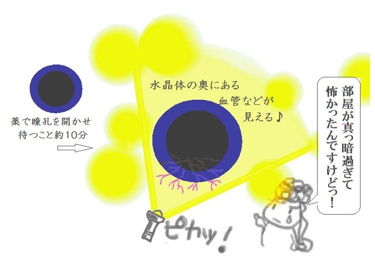 f0096569_2038527.jpg