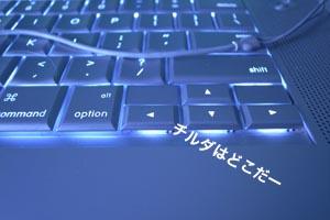 b0034471_1735618.jpg